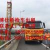 青岛14米路桥检测车租赁告诉大家路桥施工中常出现的问题