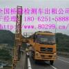 无为18米路桥检测车租赁桥梁碳纤维加固主要步骤有哪些?