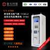 誉天环保YT-5700型VOCs连续在线监测系统