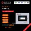 誉天环保YT-SCY-7型环保数据采集仪
