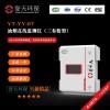 誉天环保YT-YY-07型油烟在线监测仪(三参数型)