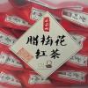 四川·红茶·腊梅花红茶