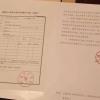 上海代办排水证,上海青浦排污,上海排水许可证代理电话