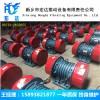 VB-20114-W振动电机功率1.1KW