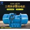 YJDX-100-6振动电机激振力100KN