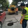 上海奉贤管道清理,上海局部树脂固化法修复,上海管道检测