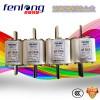 FENLONG品牌NH00C低压熔断器订做