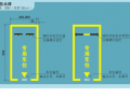 南京达尊停车位划线 (2图)