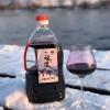 集安味道冰葡萄汁北冰红冰葡萄汁威代尔冰葡萄汁
