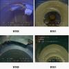 上海排污管道维修上海顶管非开挖修复上海地下排水管道修复