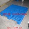 供应青岛塑料托盘,青岛塑料托盘重量,青岛化工托盘
