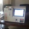 天然气全组分热值分析气相色谱仪