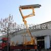 移动式升降机高空压瓦