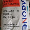 供应浙江EB-168高胶粉