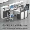 辦公家具學校家具電腦桌培訓桌職員工位辦公桌