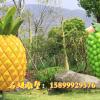 广东徐闻菠萝示范基地卡通玻璃钢菠萝雕塑公仔太火了