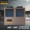 汉默鑫商用泳池热泵20匹KRY-90II专业泳池机