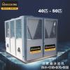 汉默鑫HONMOOK大型商用泳池热泵机组KRY-180II泳池机组