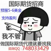 香港富士期货总部招商_大宗商品原油期货代理