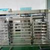 四川成都污水处理厂GY-320-8紫外线消毒模块