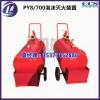 PY4/200半固定式船用泡沫灭火装置(CCS)