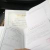 上海闵行排污许可,上海代办餐饮排水许可证公司,上海排污证申办