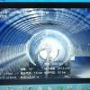 上海管道检测公司电话