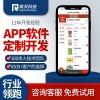 二手交易平台app开发都需要哪些功能?