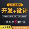 教育类app开发有哪些发展前景?