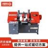 GB4228半自动金属带锯床运行平稳动力强劲来询山东鲁班