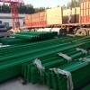 供应热镀锌波形梁护栏板各种型号