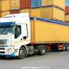 上海食品进出口货运物流快递公司