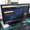 erp排产系统用友代理商上海厂家杰然软件