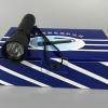 海洋王JW7622多功能(巡检用)强光电筒