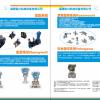 RexrothR900086164PGF1-2X/5,0RE01VU2