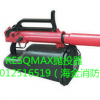 ResQmax美国抛投器(KIT412)
