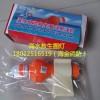 QDL2-2G海水电池救生圈灯