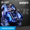 VR体感游戏设备VR360度旋转座椅VR暗黑机甲多角度运动产品