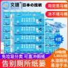 杭州文捷溶水卫生纸卷筒纸冲水纸溶水纸厕纸有芯纸1600克4提