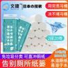 苏州文捷纸卫生纸卷筒纸溶水纸冲水纸厕纸环保无芯纸2提