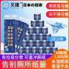 江苏文捷纸溶水卫生纸溶水纸可冲水纸卷筒纸厕纸有芯纸2提4层