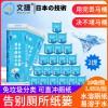 杭州文捷溶水卫生纸卷筒纸冲水纸厕纸有芯纸1600克2提