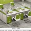 電腦桌辦公桌職員工位辦公家具屏風隔斷客服桌電銷桌椅