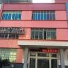 重慶內墻防霉涂料冠牌銷售-內墻乳膠漆報價咨詢