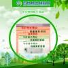 北京全生物降解环保袋定制代加工厂家