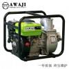 AG4.0P4寸汽油自吸泵