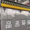 除尘器可分为在线与离线清灰