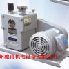 溴冷机用真空泵PVD-N360-1