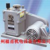 溴冷机用真空泵PVD-N180-1