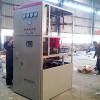 10KV高压无功补偿柜功率因数提升装置高压电容柜价格